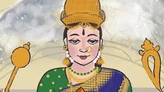 Kamalambikayai: Kambhoji