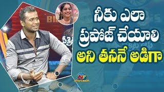 Rahul Sipligunj Exclusive Interview | Bigg Boss 3 Telugu | NTV Entertainment