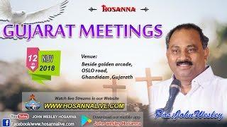 La Shaddai gospel ministries- gujarat | 13.11.2018 | speaker pastor John Wesley hosanna ministers