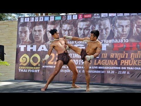 #ไหว้ครูมวยไทย #ไหว้ครูรำมวย #แม่ไม้มวยไทย การแสดง มวยไทย Muay Thai Boxing