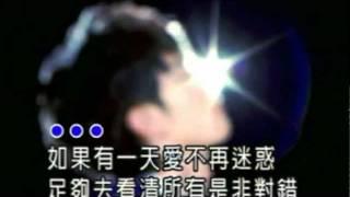 陳勢安 天后(KTV去人聲版)可以聽啦!!