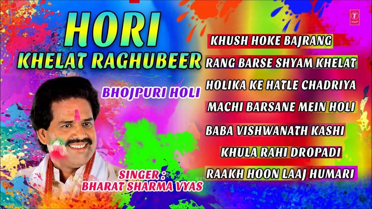 Aai na lagali (khesari lal yadav) mp3 songs free download.
