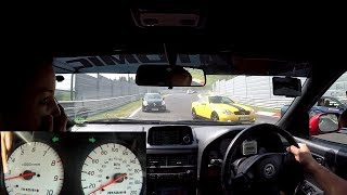 Nordschleife - Skyline[susky] vs [German]Supra[Tracktool] with bad end
