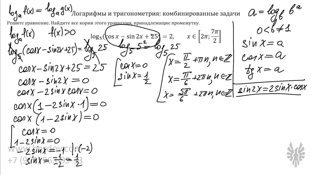 Решить задачу с1 решение задачи 4 класс 2 часть