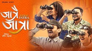 JATRAI JATRA - Nepali Movie Comedy || Bipin Karki, Dayahang Rai, Rabindra Singh Baniya, Rabindra Jha