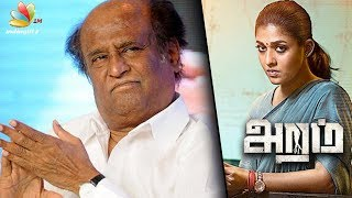 Aram gets praises from Superstar, Vijay | Nayanthara Movie Review & Reaction