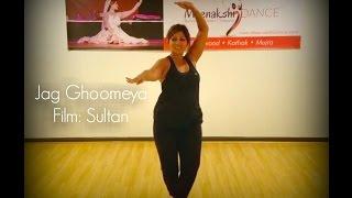 Jag ghoomeya | film: sultan