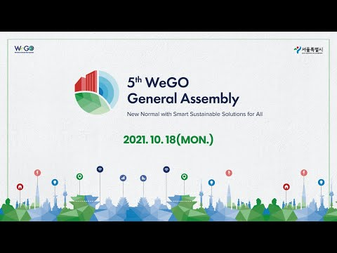 5th WeGO General Assembly (Full Event)