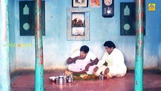 அன்னே இங்க பாருங்க! தல கறி, நெஞ்சி கறி, ஆட்டு கறி குழம்பு, # கவுண்டமணி, செந்தில் Eating Food COmedy