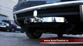 Фаркоп Baltex на Lexus RX купить за 15000 в магазине Автотвелв с доставкой по России(, 2013-10-19T17:29:19.000Z)