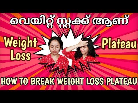 weight-loss-plateau-എങ്ങനെ-മറികടക്കും-|-weight-kurayunilla😔|-simply-home-by-geetz