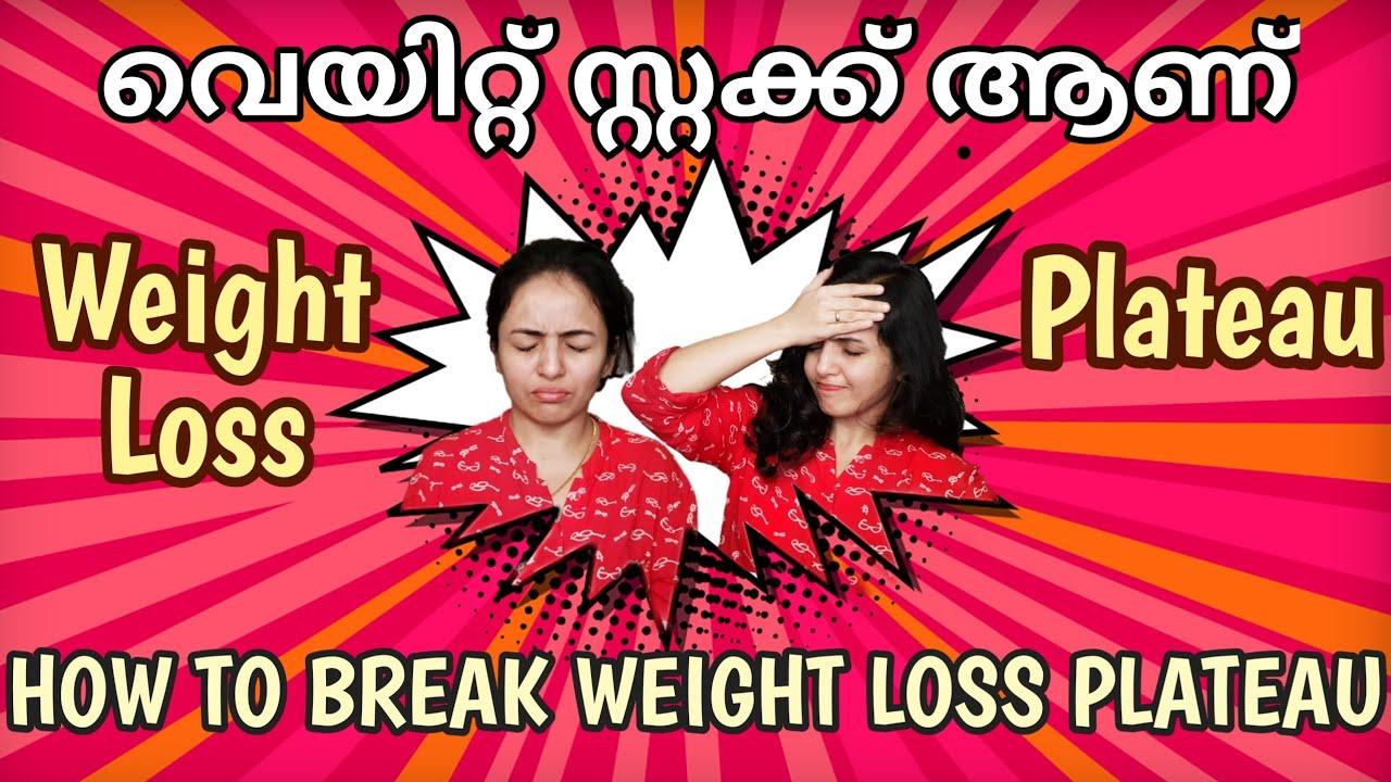 Weight loss plateau എങ്ങനെ മറികടക്കും   weight kurayunilla😔  Simply Home by Geetz