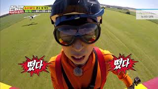 [RUNNINGMAN THE LEGEND] [EP 407-4] | The