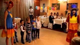 Весёлые клоуны на День рождения(, 2012-11-02T13:09:32.000Z)
