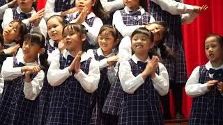 Publication Date: 2019-12-06 | Video Title: 石籬天主教小學50週年校慶 合唱團1