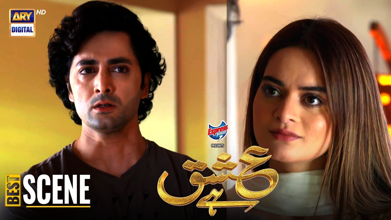 Ishq Hai Episode | BEST SCENE | Presented by Express Power | Minal Khan | Danish Taimoor |