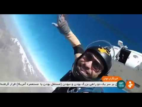 Iran Tehran 22th region, IRGC parachuting sport site سايت ورزش چتربازي سپاه منطقه بيست و دو تهران