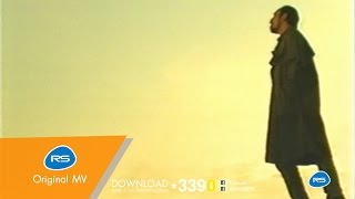 Download เก็บตะวัน : อิทธิ พลางกูร | Official MV MP3 song and Music Video