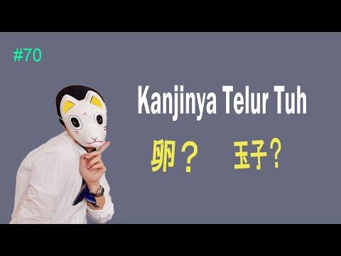 kamu-bisa-menggunakan-kanji-dengan-benar?-~おかじ/okaji~-#70