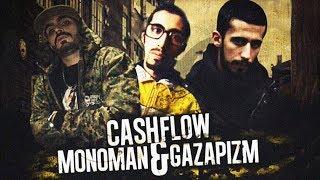 Repeat youtube video Gazapizm & Cashflow & Monoman - Argo