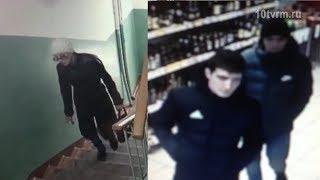 Розыск подозреваемых в кражах