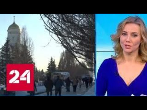 """""""Погода 24"""": Москву ждет незначительная оттепель - Россия 24"""