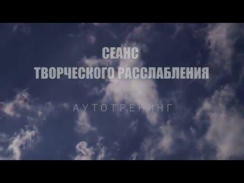 Базылхан Дюсупов Во имя жизни: основной сеанс исцеления