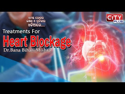 Health Plus   DR.Bana Bihari Mishra   Heart Blockage Treatment   Odia Health Tips   City Plus