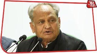 Election Results: Ashok Gehlot बोले- कांग्रेस के पक्ष में है जनादेश