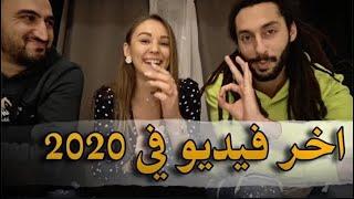 اخيرا غادي نجي المغرب 🇲🇦انا و هاد البنت ، و درت مفاجاة لحبيطري ، حيت غادي نتوحشو 🙏