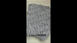 Жилет для мальчика/Елена Masterica/Vest for boy