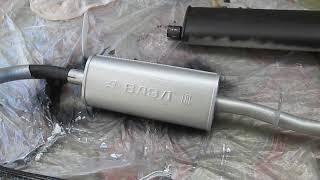выхлоп газ 3102 402 прогорели штаны ремонт часть 2