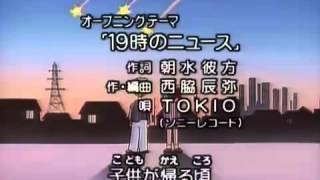 Kodocha Opening 1