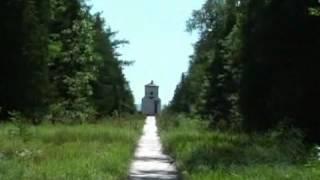 Door County Wisconsin - The Ridges Sanctuary