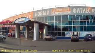 Union Кривой Рог (каток, боулинг, Sport Life, Одесса-Кино, Мелроуз гриль-бар)