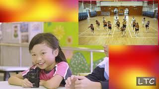 聖公會馬鞍山主風小學 SKH Ma On Shan Holy Spirit Primary School