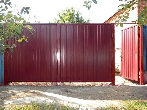 Как изготавливаются ворота из профнастила с двухсторонней зашивкой