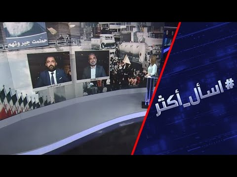 هل إدخال وقود إيراني انتهاك لسيادة لبنان؟