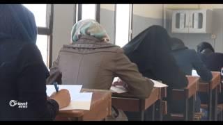 جــامعة إدلب تـستأنف امتحانات الدورة الفـصلية الثـانية