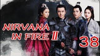 Nirvana In Fire Ⅱ 38(Huang Xiaoming,Liu Haoran,Tong Liya,Zhang Huiwen)