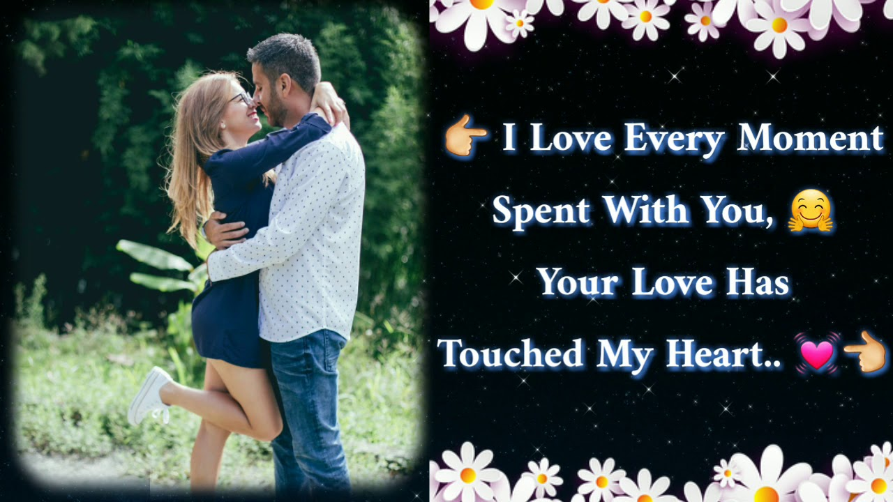 Romantic True Love Quotes In English With Couple Pictures Youtube