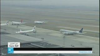 ما هي الإجراءات الأمنية في مطار شارل دوغول؟