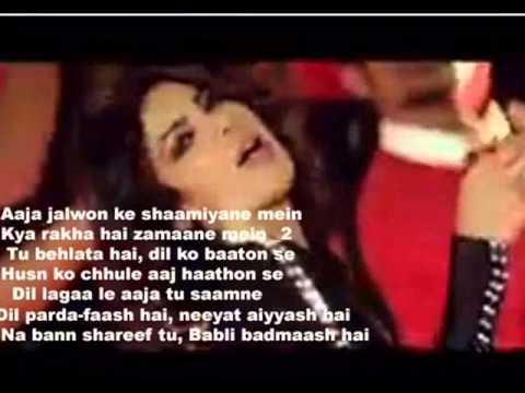 Babli Badmaash Hai  ( Shootout At Wadala ) Free karaoke with lyrics by Hawwa -