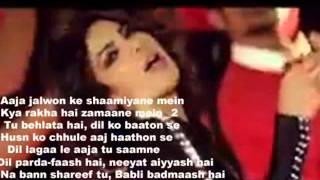 Babli Badmaash Hai  ( Shootout At Wadala ) Free karaoke with lyrics by Hawwa -