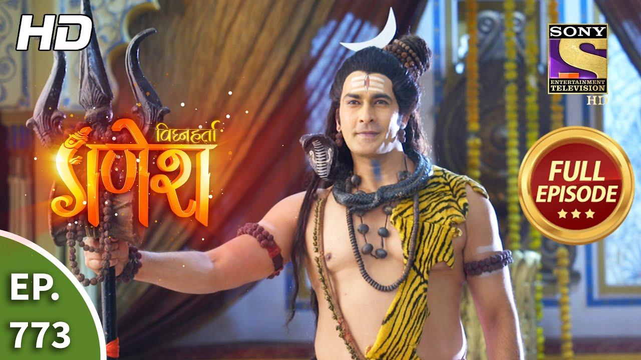 Download Vighnaharta Ganesh - Ep 773 - Full Episode - 24th November, 2020