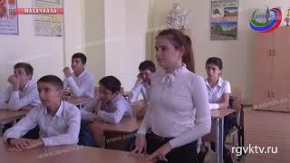 В школах Дагестана проходят эко-уроки, приуроченные ко Дню защиты животных