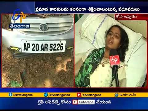 Car Accident at Gopalapuram    New Married Couple wounded    Khammam