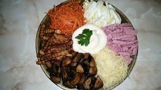 Салат Колейдоскоп с корейской морковью и грибами Очень вкусный салат на праздничный стол