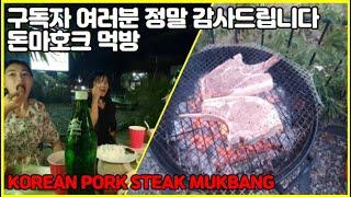 필리핀,세부 소고기가 먹고 싶어서 소고기 같은 돼지고기…
