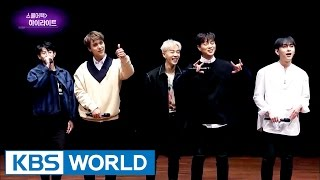 School Attack with Highlight [Entertainment Weekly / 2017.04.03]